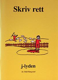 Skriv Rett Pedagogisk Forlag